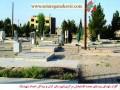گلزار شهدای روستای محمدآباد- بخش مرکزی