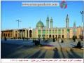 معرفی گلزار شهدای آران و بیدگل به تفکیک نام شهر و تعداد شهید