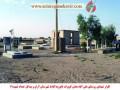 گلزار شهدای روستای علی آباد - بخش کویرات
