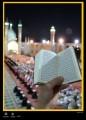 مراسم جزء خوانی در اران