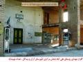 گلزار شهدای روستای علی آباد- بخش مرکزی