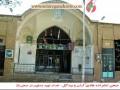 صحن امامزاده هادی
