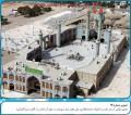 تصویر هوایی آستان امامزاده محمدهلال بن علی